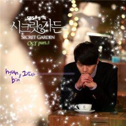 Hyun Bin - That Man (Secret Garden OST)