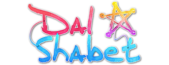 dal-shabet-4fd12a32a219c