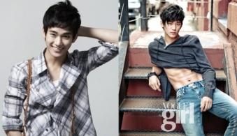 Kim Soo Hyun (Actor)