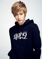 JAEHYO (Lead Vocals)