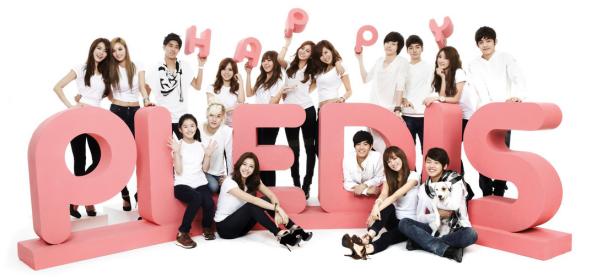 Pledis Group