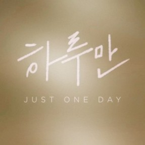 BTS Just One Day CD Cover