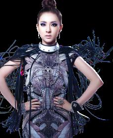2NE1's Dara